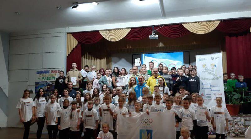 Проведення Олімпійських уроків на Київщині в рамках Європейського тижня спорту #BeActive!